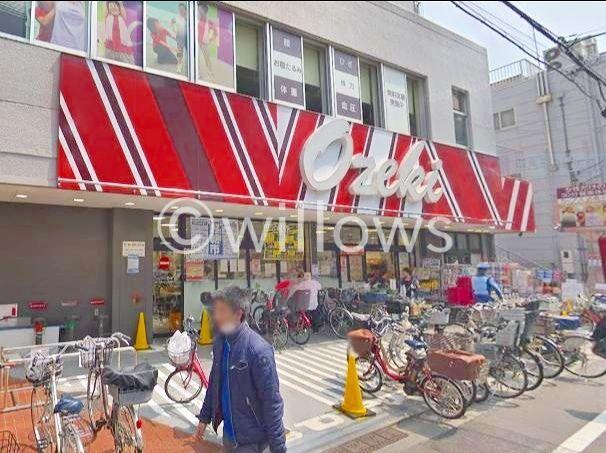スーパーオオゼキ武蔵小山店 徒歩10分。駅前のスーパー、日々のお買い物はぜひこちらで。 760m