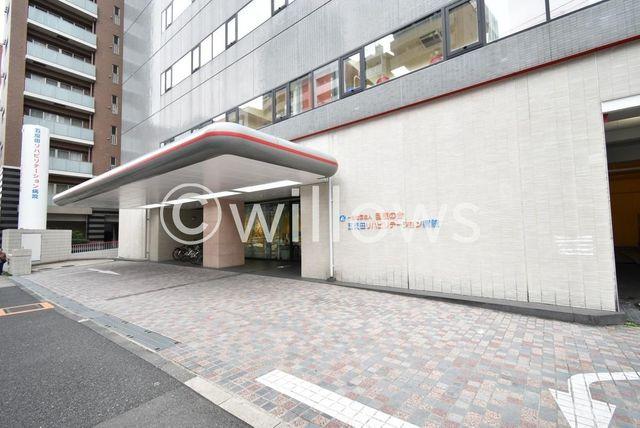 一般社団法人巨樹の会五反田リハビリテーション病院 3400m