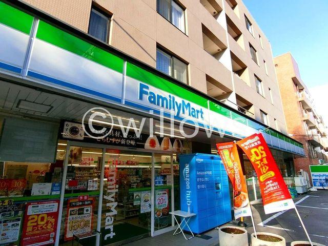 ファミリーマート野方一丁目店 260m