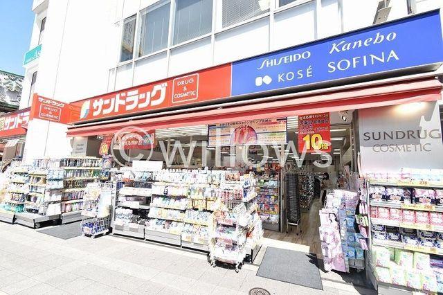 サンドラッグ高円寺北口駅前店 900m