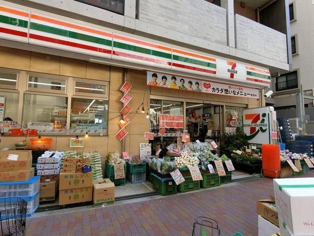 セブン‐イレブン/世田谷三軒茶屋2丁目店 徒歩8分。お買い物に便利なコンビニ、徒歩8分。 630m