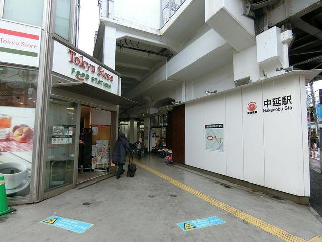 中延駅(都営地下鉄 浅草線) 徒歩5分。 380m