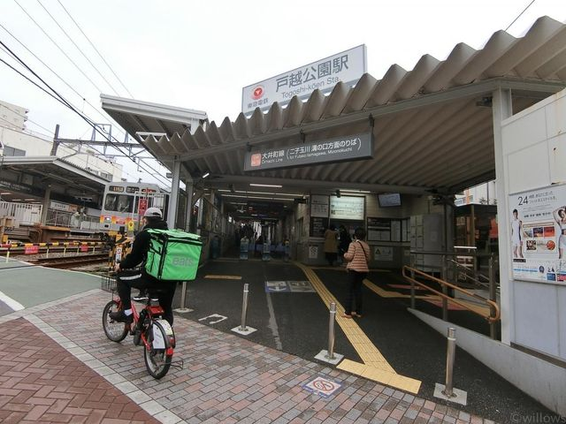 戸越公園駅(東急 大井町線) 徒歩5分。 390m
