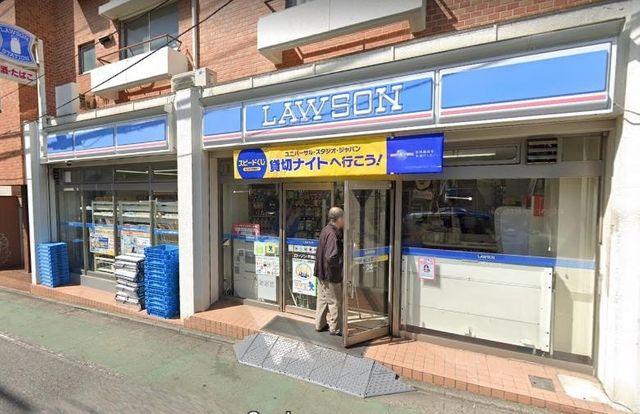 ローソン/不動前店 徒歩2分。 150m
