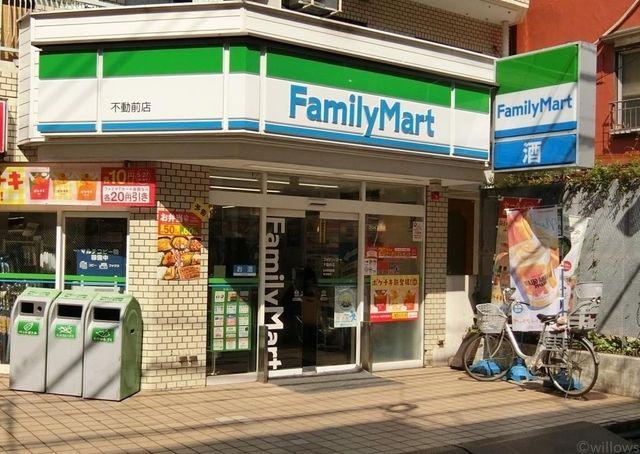 ファミリーマート/不動前店 徒歩5分。 390m