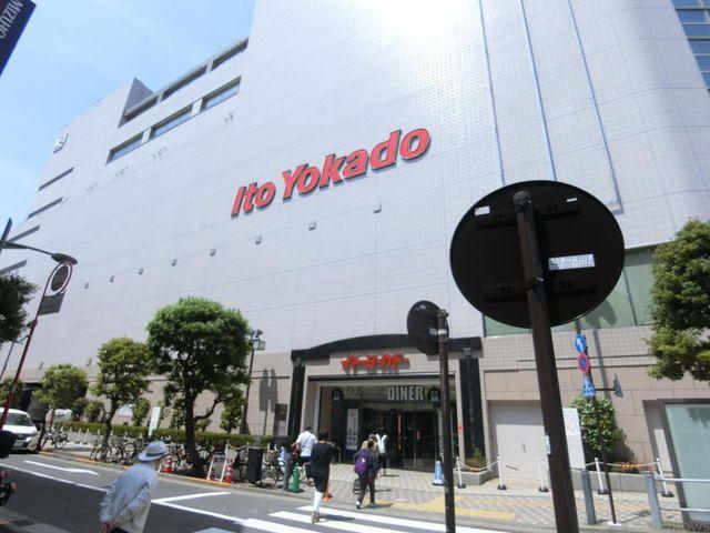 イトーヨーカドー大井町店 徒歩5分。 370m