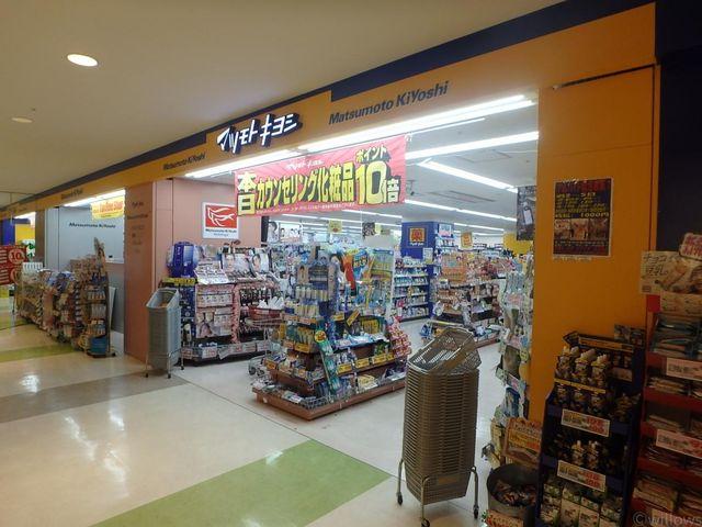 マツモトキヨシ大崎ニューシティ店 徒歩14分。 1060m