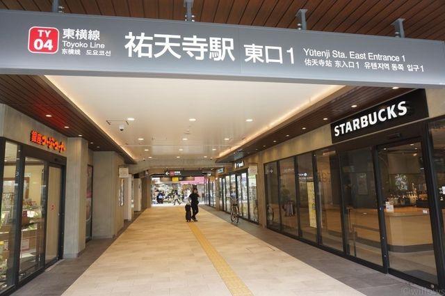 祐天寺駅 徒歩8分。 640m