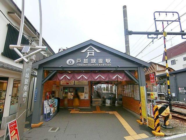 戸越銀座駅(東急 池上線) 徒歩6分。 460m