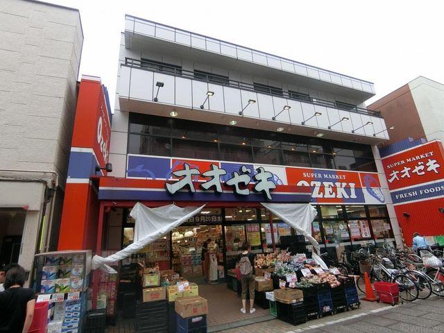 オオゼキ/戸越銀座店 徒歩8分。 600m