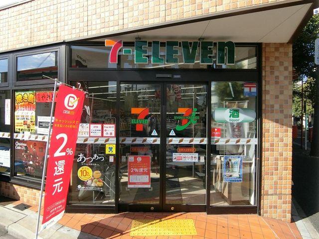 セブンイレブン目黒洗足駅前店 徒歩5分。 370m