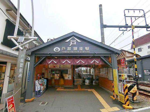 戸越銀座駅(東急 池上線) 徒歩11分。 860m