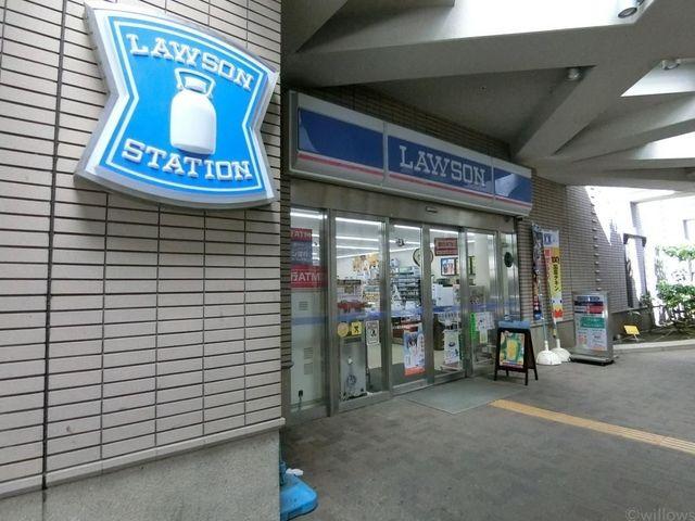 ローソン西五反田高齢者複合施設店 徒歩7分。 550m
