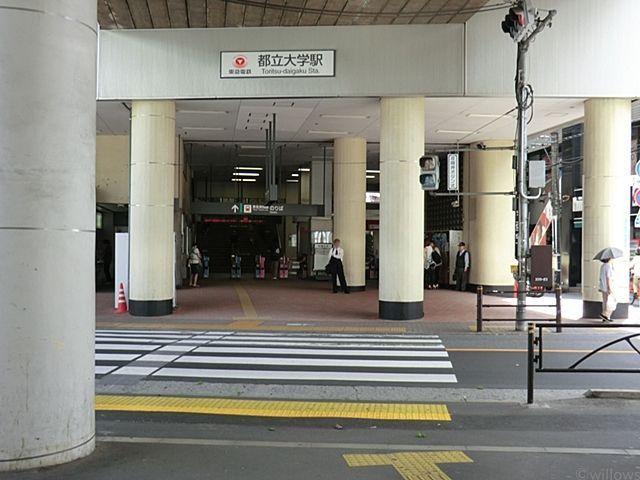 都立大学駅(東急 東横線) 徒歩13分。 970m