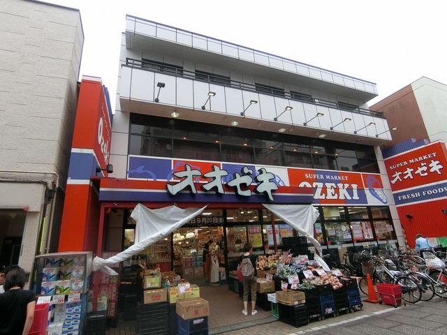 オオゼキ/戸越銀座店 徒歩7分。 490m