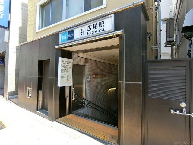広尾駅(東京メトロ 日比谷線) 徒歩20分。 1540m