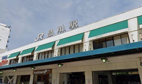 品川駅(JR 山手線) 960m