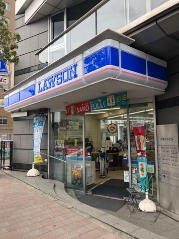 ローソン中野本町一丁目東店 徒歩13分。 1010m