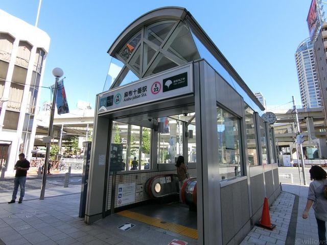麻布十番駅(都営地下鉄 大江戸線) 徒歩10分。 760m