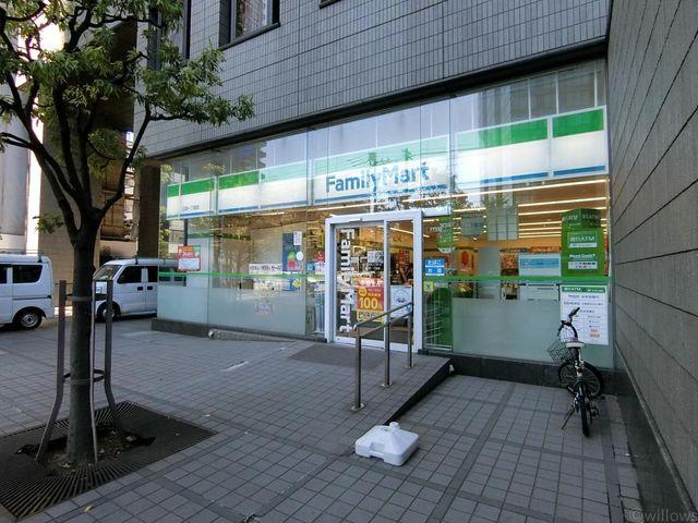 ファミリーマート三田一丁目店 徒歩5分。 370m