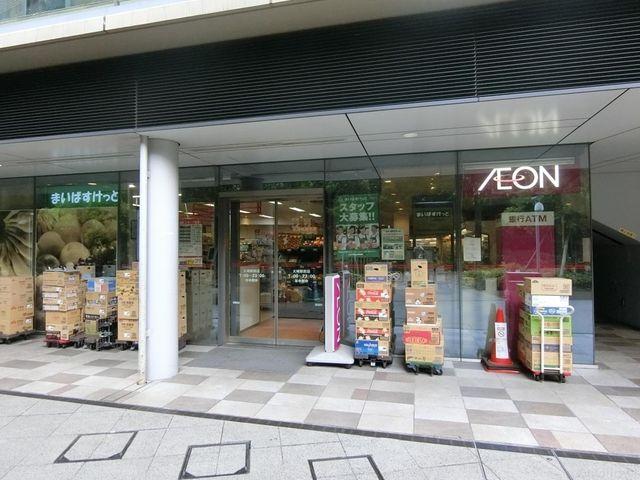 まいばすけっと/大崎駅前店 徒歩5分。 340m
