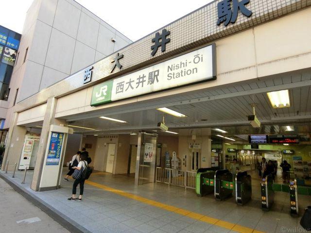 西大井駅(JR 横須賀線) 徒歩5分。 360m