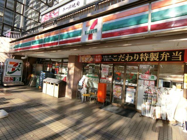 セブンイレブン品川西大井駅前店 徒歩5分。 360m