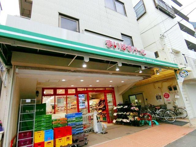 まいばすけっと山王銀座店 徒歩7分。 490m