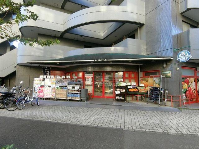 まいばすけっと目黒本町2丁目店 徒歩5分。 360m