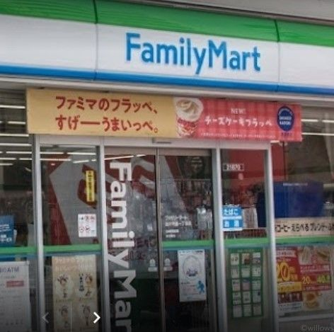 ファミリーマート/品川平塚一丁目店 徒歩1分。 80m