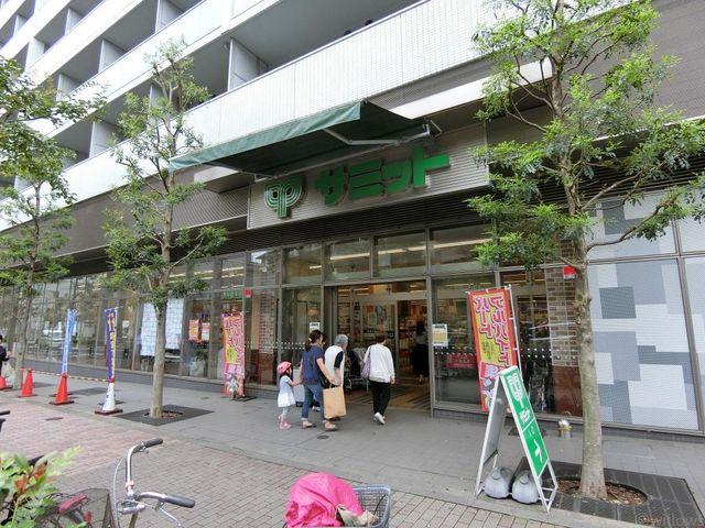 サミットストア渋谷本町店 徒歩3分。スーパー徒歩3分。毎日のお買い物に。 170m