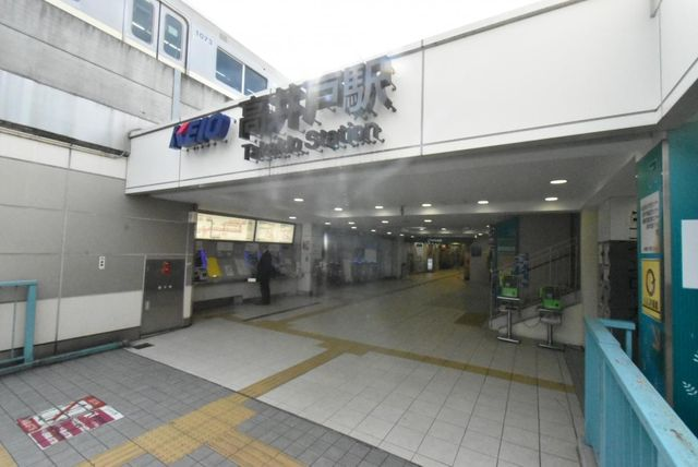 高井戸駅(京王 井の頭線) 徒歩7分。 530m