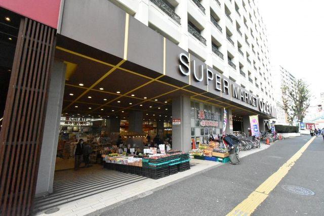 スーパーオオゼキ高井戸店 徒歩9分。 660m