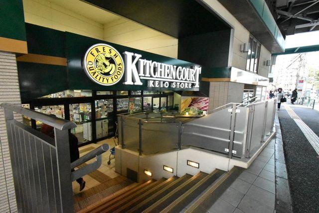 キッチンコート高井戸店 徒歩6分。 470m