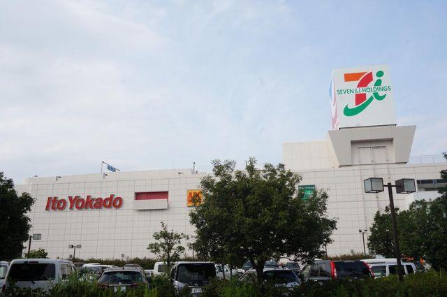 イトーヨーカドー川崎港町店 徒歩9分。 720m