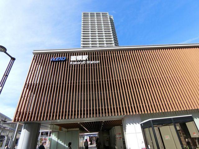 国領駅(京王線) 徒歩14分。 1070m