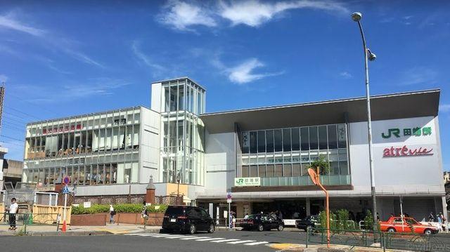 田端駅(JR 山手線) 徒歩9分。 720m