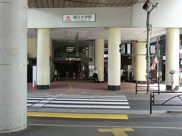 都立大学駅(東急 東横線) 徒歩23分。 1820m
