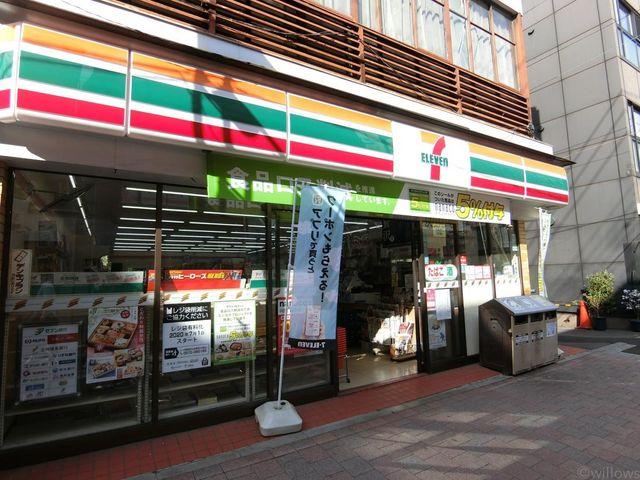 セブンイレブン豊島地蔵通り店 徒歩3分。 220m