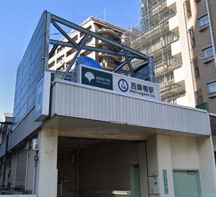 西巣鴨駅(都営地下鉄 三田線) 徒歩1分。 80m