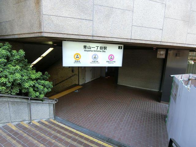 青山一丁目駅(東京メトロ 銀座線) 徒歩20分。 1560m