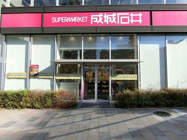 成城石井南青山店 徒歩11分。 870m