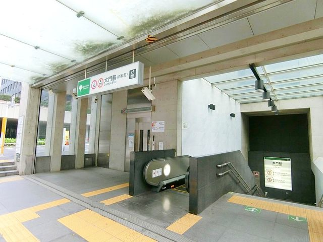 大門駅(都営地下鉄 大江戸線) 徒歩7分。 510m