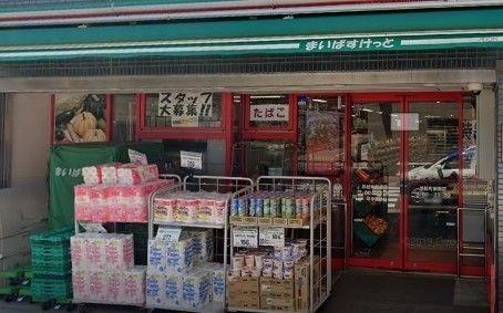 まいばすけっと浜松町駅南店 徒歩6分。 480m