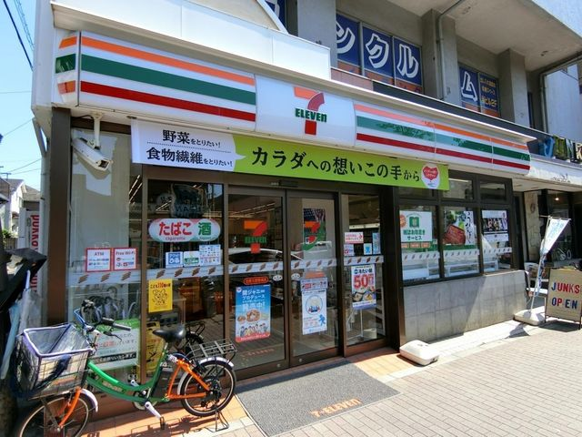 セブン‐イレブン/目黒本町2丁目店 徒歩3分。 180m